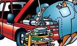 Авторемонт, кузовной ремонт