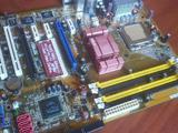 Asus P5N SLI (LGA775/DDR2/PCI-E) + CPU + RAM