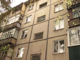 1-комнатная квартира, 31 кв.м., 3 из 5 этаж, вторичка