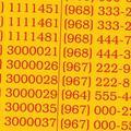 Золотые номера 9688888-773, бу